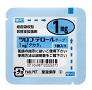 ツロブテロールテープ1mg「タカタ」