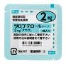ツロブテロールテープ2mg「タカタ」
