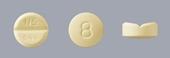 ベニジピン塩酸塩錠8mg「NS」