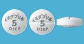 イミダプリル塩酸塩錠5mg「DSEP」