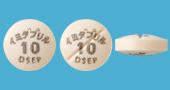 イミダプリル塩酸塩錠10mg「DSEP」