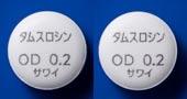 タムスロシン塩酸塩OD錠0.2mg「サワイ」