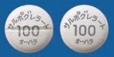 サルポグレラート塩酸塩錠100mg「オーハラ」