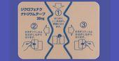 ジクロフェナクナトリウムテープ30mg「JG」