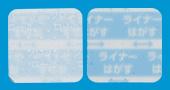 ツロブテロールテープ0.5mg「NP」