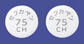 セフカペンピボキシル塩酸塩錠75mg「CH」