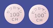 セフカペンピボキシル塩酸塩錠100mg「CH」