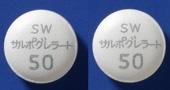 サルポグレラート塩酸塩錠50mg「サワイ」