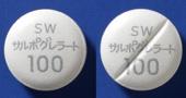 サルポグレラート塩酸塩錠100mg「サワイ」