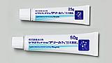 ジクロフェナクNaクリーム1%「日本臓器」