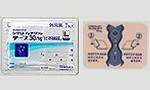 ジクロフェナクNaテープ30mg「日本臓器」