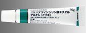 クリンダマイシンリン酸エステルゲル1%「イワキ」