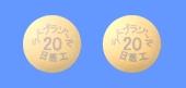 ラベプラゾールナトリウム錠20mg「日医工」