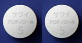 アロチノロール塩酸塩錠5mg「サワイ」