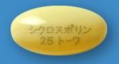 シクロスポリンカプセル25mg「トーワ」[自己免疫疾患用]