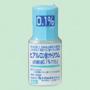 ヒアルロン酸ナトリウム点眼液0.1%「TS」