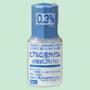 ヒアルロン酸ナトリウム点眼液0.3%「TS」