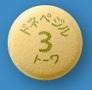 ドネペジル塩酸塩錠3mg「トーワ」