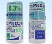 ヒアルロン酸ナトリウム点眼液0.3%「トーワ」