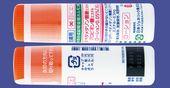 ベタメタゾン酪酸エステルプロピオン酸エステルローション0.05%「JG」