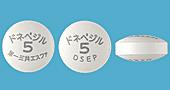 ドネペジル塩酸塩錠5mg「DSEP」
