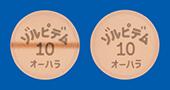 ゾルピデム酒石酸塩錠10mg「オーハラ」