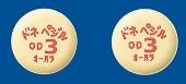 ドネペジル塩酸塩OD錠3mg「オーハラ」