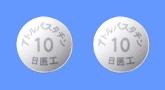 アトルバスタチン錠10mg「日医工」