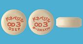 ドネペジル塩酸塩OD錠3mg「DSEP」