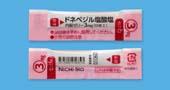 ドネペジル塩酸塩内服ゼリー3mg「日医工」