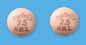 オロパタジン塩酸塩錠2.5mg「日医工」