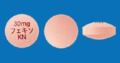 フェキソフェナジン塩酸塩錠30mg「KN」