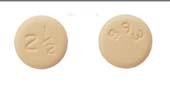 エリキュース錠2.5mg[静脈血栓塞栓症(深部静脈血栓症および肺血栓塞栓症)の治療および再発抑制]