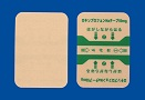 ロキソプロフェンNaテープ50mg「YD」