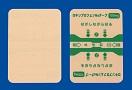 ロキソプロフェンNaテープ100mg「YD」