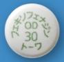 フェキソフェナジン塩酸塩OD錠30mg「トーワ」