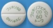 フェキソフェナジン塩酸塩OD錠60mg「トーワ」