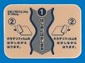 ロキソプロフェンNaテープ50mg「久光」