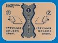 ロキソプロフェンNaテープ100mg「久光」