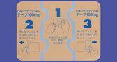ロキソプロフェンNaテープ100mg「JG」