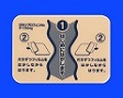 ロキソプロフェンNaテープ50mg「ユートク」