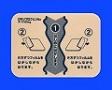 ロキソプロフェンNaテープ100mg「ユートク」