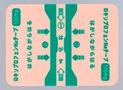 ロキソプロフェンNaテープ100mg「科研」
