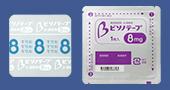 ビソノテープ8mg