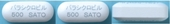 バラシクロビル錠500mg「サトウ」