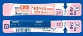 ドネペジル塩酸塩内用液3mg「タナベ」