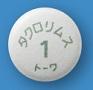 タクロリムス錠1mg「トーワ」[移植用剤]