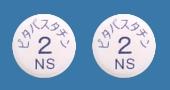 ピタバスタチンCa錠2mg「日新」