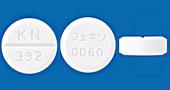 フェキソフェナジン塩酸塩OD錠60mg「KN」