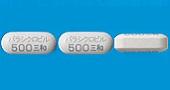 バラシクロビル錠500mg「三和」